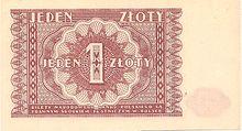 1 zł 1946 rev.jpg