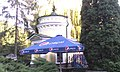2. Головний вхід і сторожові башти (парк «Софіївка»), Умань.jpg