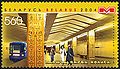 2004. Stamp of Belarus 0592.jpg