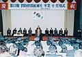 2005년 3월 9일 제13기 소방간부후보생 졸업 및 임용식47.jpg