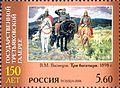 2006. Марка России stamp hi12612402444b2cffb448c8d.jpg