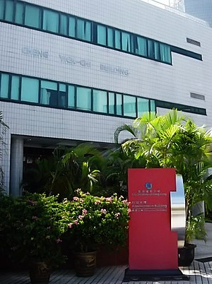 City University of Hong Kong - Cheng Yick-Chi Building