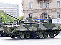 2008 Moscow Victory Day Parade - BMP3.jpg
