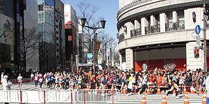 Tokyo Marathon - Runners taking part in the 2008 Tokyo Marathon