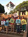 2013-09-14 17.30.41維基愛古蹟-台南安平古堡.jpg