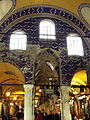 20131202 Istanbul 007.jpg