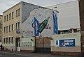 2014-02 Halle Street Art 92.jpg