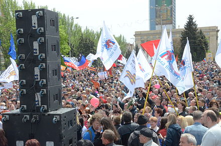 Pro-Russian separatists demonstrating during the Great Patriotic War Victory Day celebrations in Donetsk on 9 May 2014. 2014-05-09. День Победы в Донецке 332.jpg
