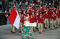 2014 Asian Games opening ceremony 15.jpg