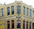 20160404 Huis de Beurs Groningen Folkingestraat34.jpg
