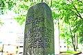 2019-06-18-bonn-honnefer-strasse-19-la-fontaine-stele-der-fuchs-und-der-rabe-02.jpg