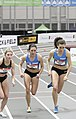 2019 USA Indoor Track and Field Championships (32252984737).jpg