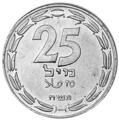 25 Palestine Mils 1948 Obverse.png
