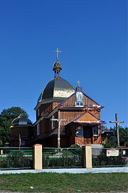 26-244-0037 Pomoniata Wooden Church RB.jpg