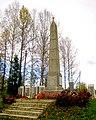 2938. Любань. Братское кладбище советских воинов.jpg