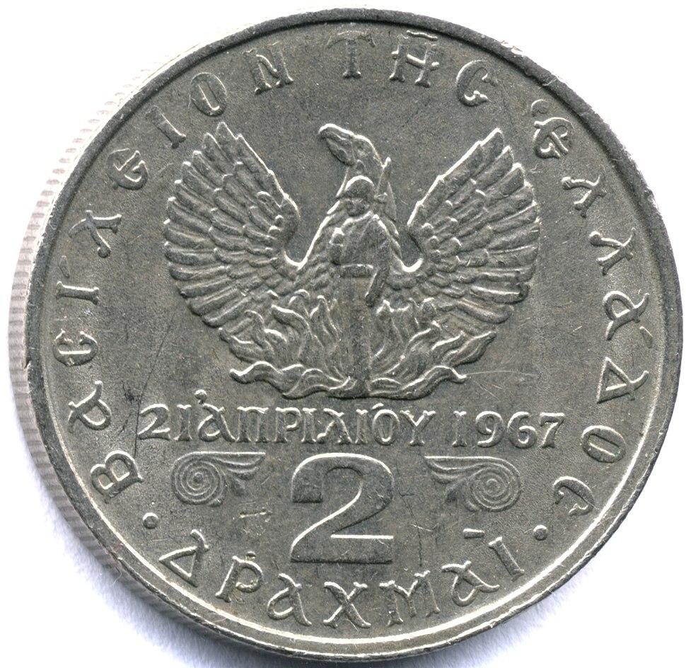 2drachma1971fbl