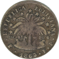 2soles1863reverse.png