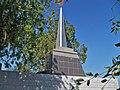 3. Завітне (Пам'ятний знак на честь односельців.jpg