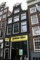 3074 Amsterdam, Nieuwezijds Kolk 29.JPG