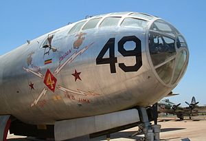 March Field Air Museum - Image: 3173 b 29 front