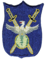 365th Bombardment Squadron - SAC - Emblem.png
