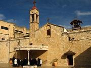 4517-20080120-0734UTC--nazareth-orthodox-church-of-annunciation