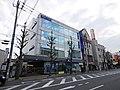 4 Chome Koyasumachi, Hachiōji-shi, Tōkyō-to 192-0904, Japan - panoramio (22).jpg