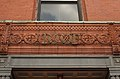536 Massachusetts Ave Cambridge MA detail.jpg