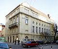 5 Shashkevycha Square, Lviv.jpg