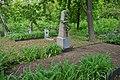 71-108-0162 Братська могила радянських воїнів.jpg