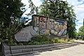 71-225-0065 Пам'ятний знак на честь партизанів, м. Корсунь-Шевченківський IMG 0178.jpg