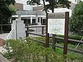 7gou Takasago SendaiH1.JPG