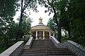 80-382-0465 Kyiv SAM 1644.jpg