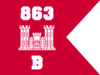 863rd Engineer Battalion B Company guidon.png