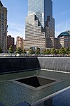 9-11 Memorial South Fountain 8 (6176834092).jpg