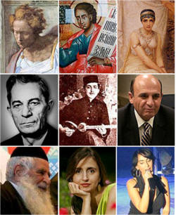 9 Famous Persian Jews.png