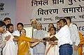 A.P.J. Abdul Kalam, giving away the Nirmal Gram Puraskar to the Panchayati Raj Institution of Kerala for achieving full sanitation coverage at a function.jpg