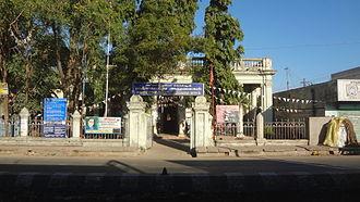 Ariyankuppam Commune - Ariyankuppam Commune Panchayat Office