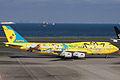 ANA B747-400D(JA8957) (4528233242).jpg