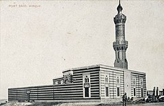 A Mosque at Port Said (n.d.) - front - TIMEA.jpg