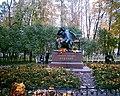 A S Pushkin monument in Liceum square.jpg