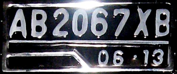 car registration area codes