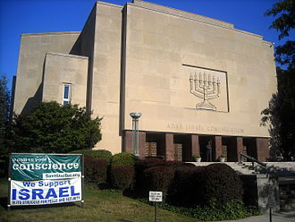Adas Israel Congregation (Washington, D.C.) - Image: Adas Israel Synagogue DC