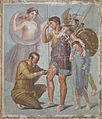 Aeneas wounded MAN Napoli Inv9009.jpg
