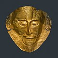Agamemnon mask NAMA Athens Greece.jpg