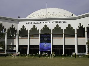 Agha Hasan Abedi - Agha Hasan Abedi Auditorium Ghulam Ishaq Khan Institute of Engineering Sciences and Technology at the 8th Science Fair in 2007