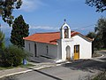 Aghia Triada church.jpg