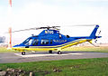 Agusta A109E N7UC (4631737613).jpg