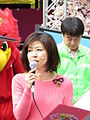 Ai Matsui (announcer from MBS, Osaka, left).jpg