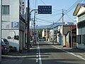 Aioimachi, Aizuwakamatsu, Fukushima.jpg